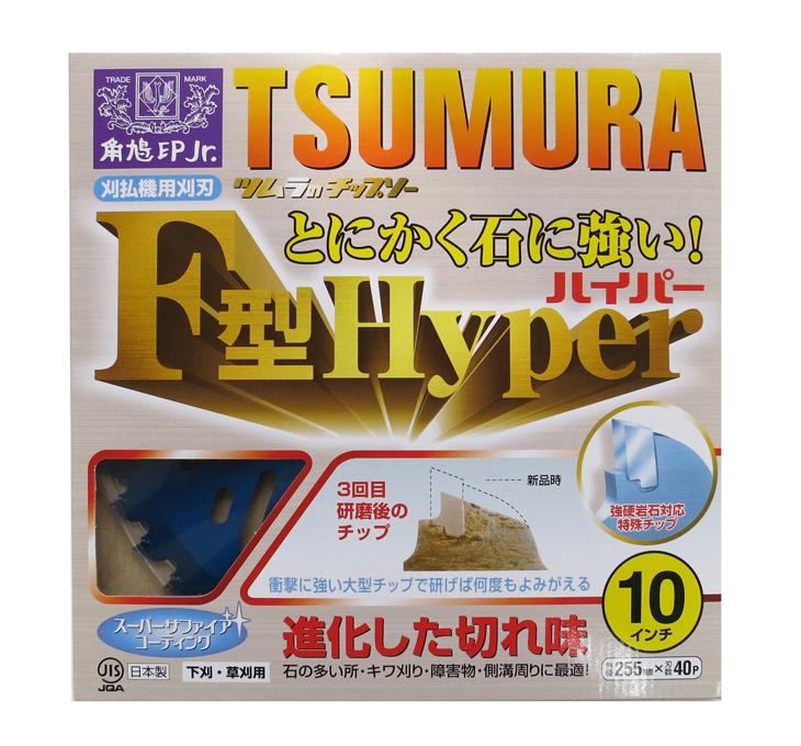 ツムラ F型チップソー