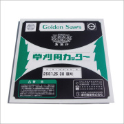 【ツムラ】笹刈刃 255x30P 2
