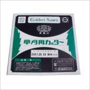 【ツムラ】笹刈刃 255x30P穴付 2
