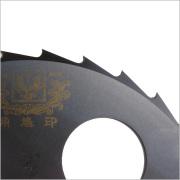 【ツムラ】笹刈刃 255x30P穴付 3