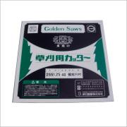 【ツムラ】笹刈刃 255x40P穴付 2