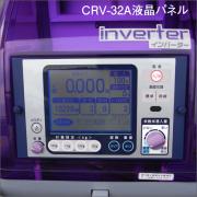 【タイガーカワシマ】自動選別計量機CR