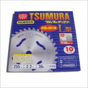 【ツムラ】L型チップソー255x36P 2