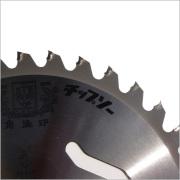 【ツムラ】L型チップソー255x36P 4