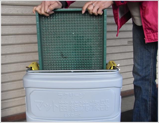 手動式苗箱洗浄器 ラクリーン
